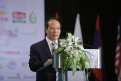Inagural address by Leader of Vietnam Government